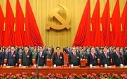 Aside vocabulary of chinese communist party new