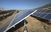 Aside solar panel