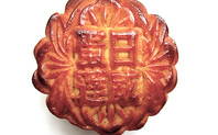 Index mooncakes