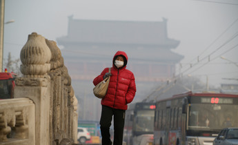 Aside d260bh how did chinas air pollution get this bad