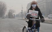 Aside smog