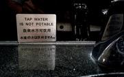 Aside tap