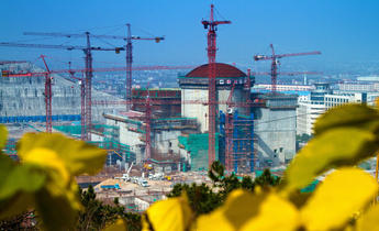 Aside w96h7h fangjiashan nuclear power plant china