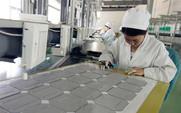 Aside solar factory