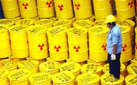 Index nuclear waste storage us urgent
