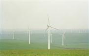 Aside shai hanba windmill meitu 1