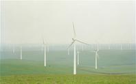 Index shai hanba windmill meitu 1