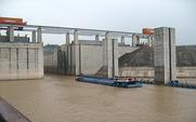 Aside dam