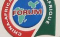 Index_homepage_china_africa_forum