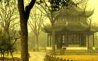 Index park 142px