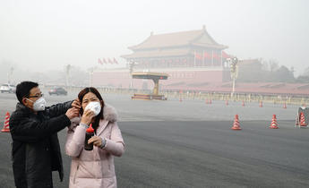 Aside w83495 under the dome china air pollution