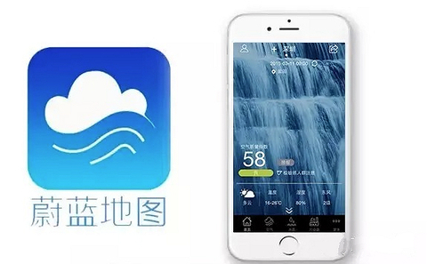 Blue Sky App To Get Chinas Public Thinking About Solutions
