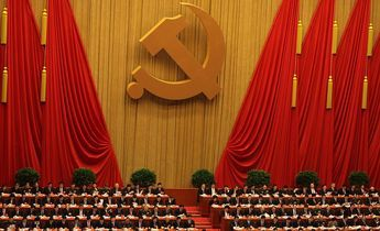 Aside 1024px national congress of the communist party of china