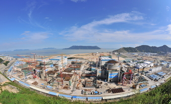Aside taishan nuclear station