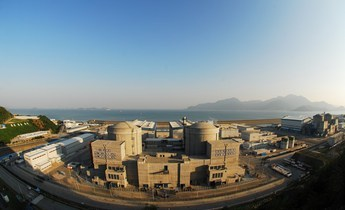 Index_aoling_nuclear_station