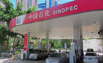 Index sinopec station at east sungang and renmin north roads  shenzhen  china