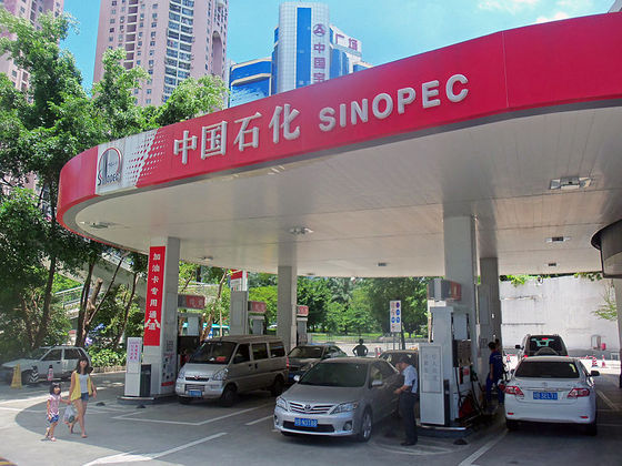 "sinopec fueling chinas economy Home daily newsletter sa sticks with china's sinopec as preferred  with the edd's policy on industrial and economic development,"" sinopec said  to develop the fuel marketing business ."