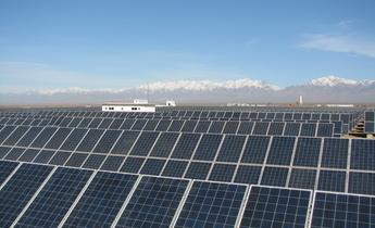 Aside hami solar panel