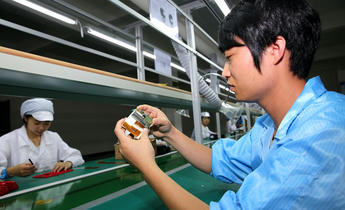 Index w6k047 smartphone factory workers in china
