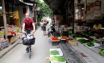 Aside guangzhou 2