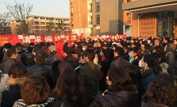 Aside changzhou protest