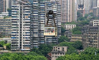 Index chongqing apartments