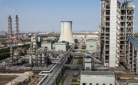 Sidebar gasitification power  plant in tianjin