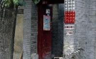 Index beijing courtyard