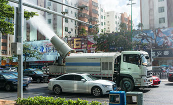 Aside kbcc3w  mist cannon to spray mist for dust and smog control