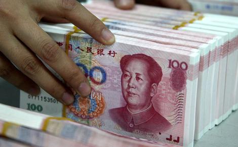 Sidebar yuan chino moneda de reserva 2