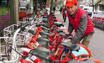 Aside hangzhou bike sharing