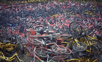 Aside w6adh0 shared bikes in china
