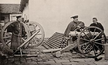 Index nanjing jinling arsenal 1865 built by li hongzhang meitu 1