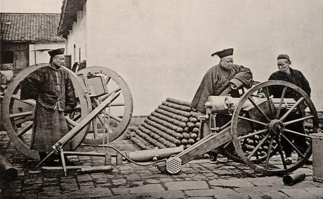 Sidebar nanjing jinling arsenal 1865 built by li hongzhang meitu 1