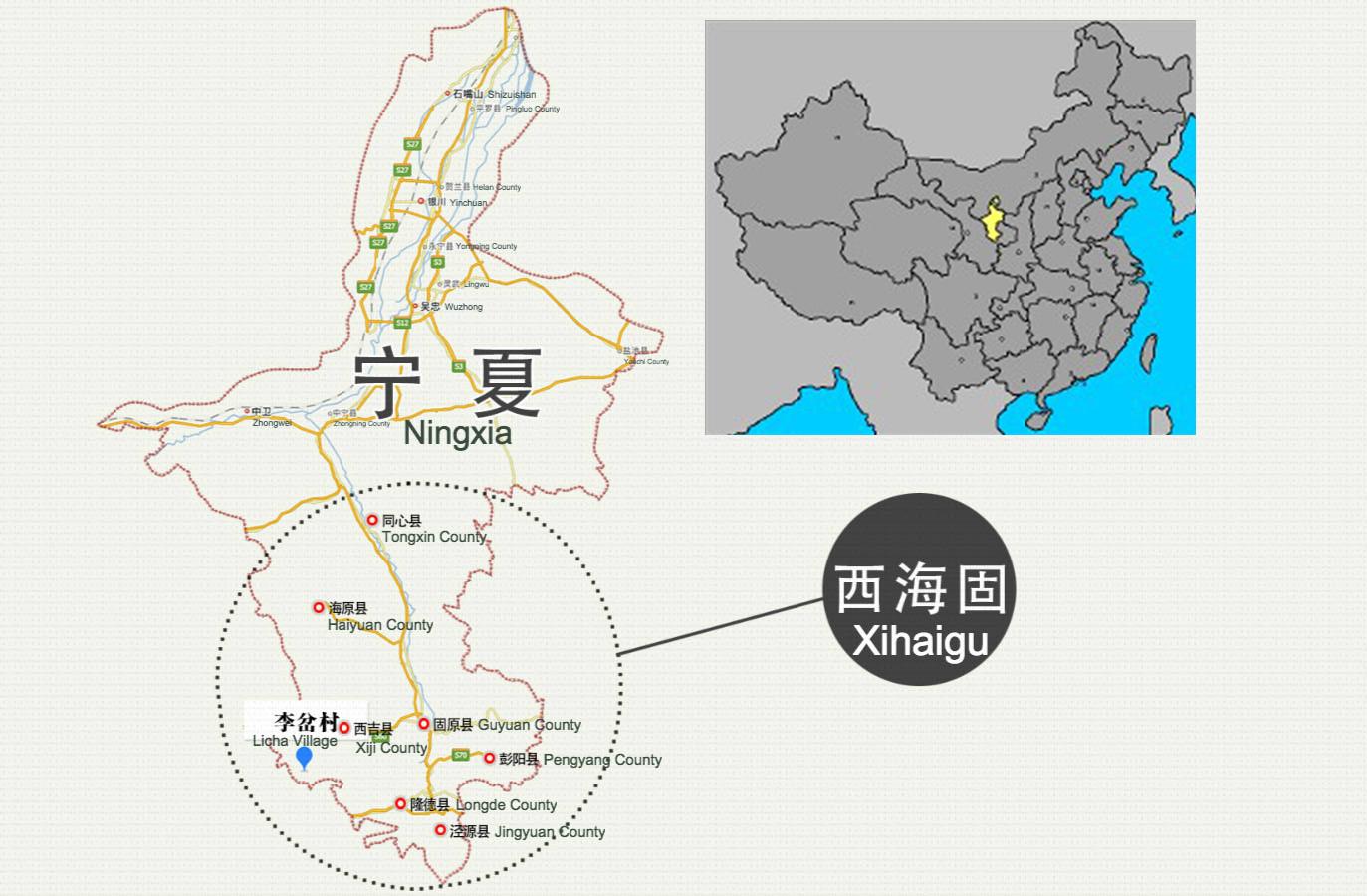 Ningxia China Map.Life Without Water In Xihaigu China Dialogue