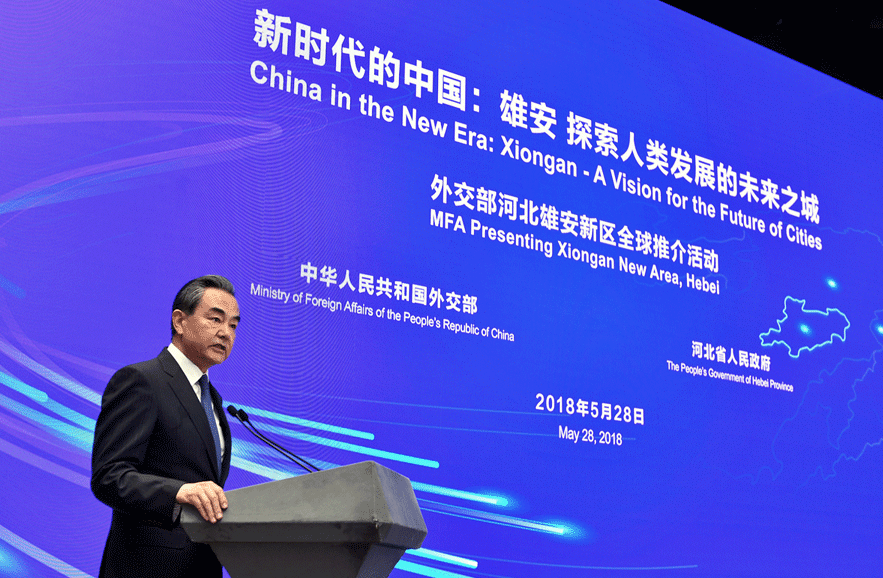The Ministry of Foreign Affairs promotes Xiong'an New District to the world.