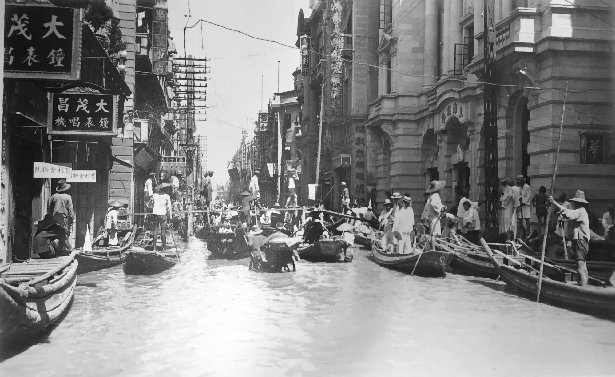 Picturing disaster: The 1931 Wuhan flood | China Dialogue
