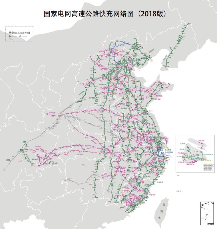 国家电网高速公路快充网络图(2018)