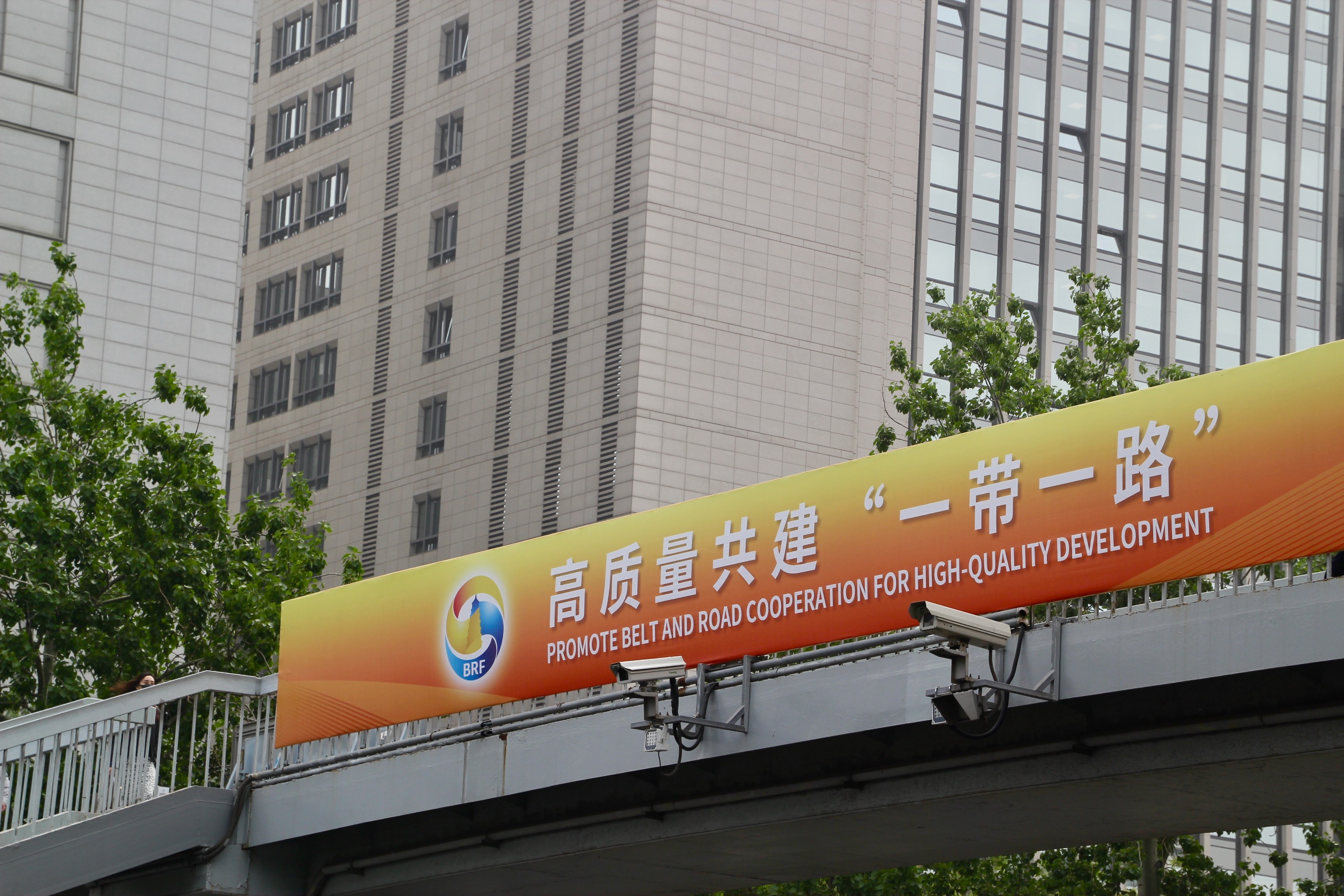 A welcome banner for the Belt and Road Forum in Beijing(Image: Lili Pike)