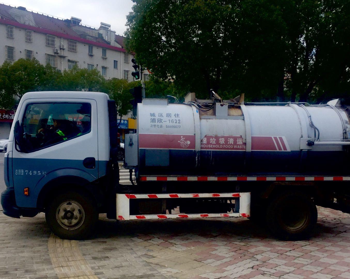 专门用于收集厨余垃圾的车辆,7月1日前就已在上海投入运营多年。