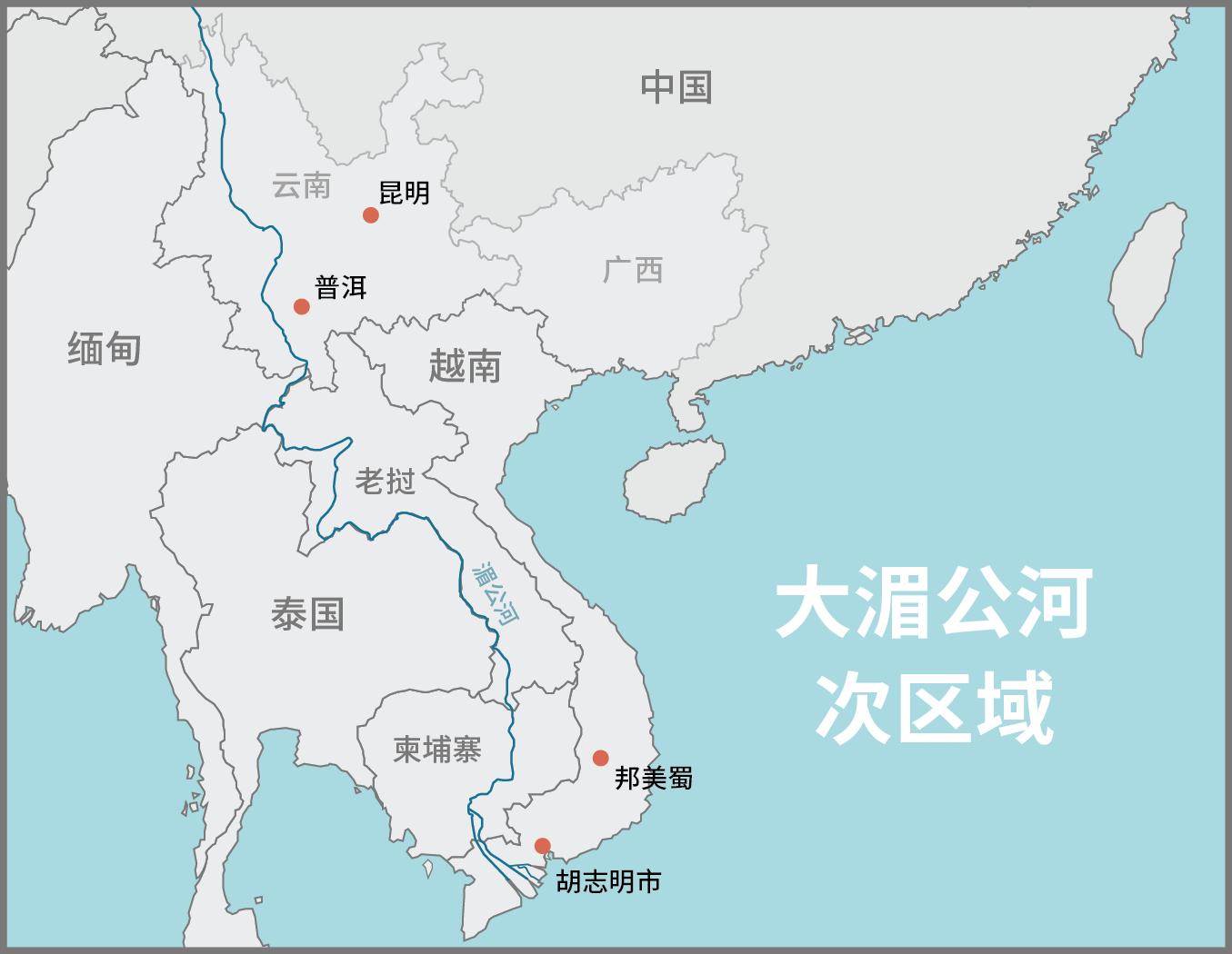 湄公河地区咖农面临环境挑战