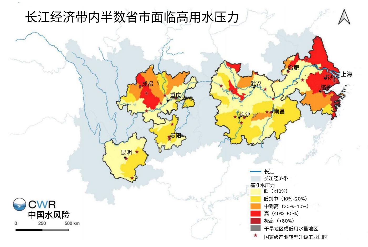 长江沿岸省份面临水资源压力