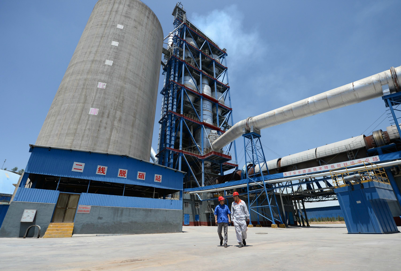 a cement plant of the Shengwei Group in Tongchuan City, northwest China's Shaanxi Province