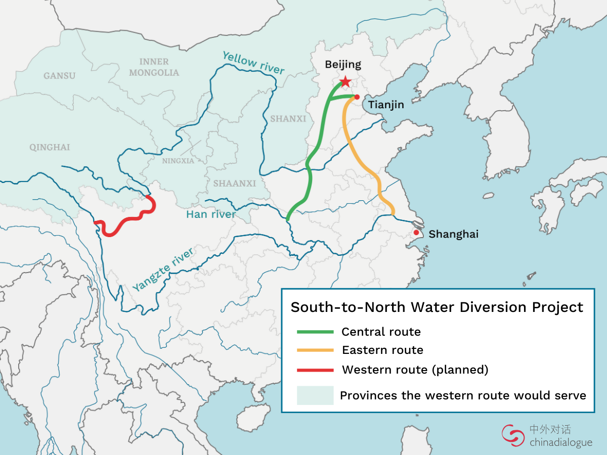 Western Route_South-to-North Water Diversion Project