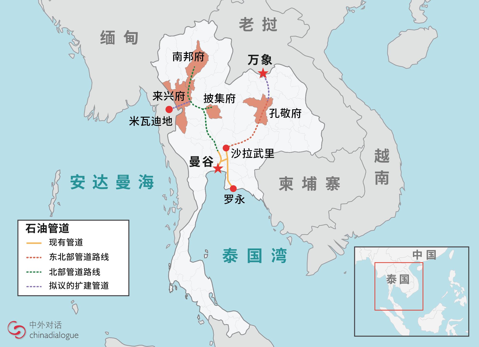 泰国东北部和北部的石油管道建设工程