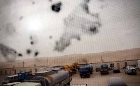 Main desert seventeen