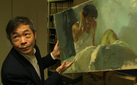 Main zhang yue painting bbc meitu 2